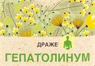 Уникальный продукт компании Тенториум - ГепатоЛинум