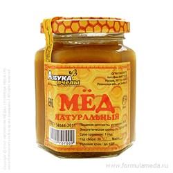 Гречишный мёд 250 АЗБУКА ПЧЕЛЫ продукция в официальном интернет-магазине ФОРМУЛА МЁДА 101-013-02 01