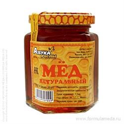 Каштановый мёд 250 АЗБУКА ПЧЕЛЫ продукция в официальном интернет-магазине ФОРМУЛА МЁДА 101-015-02 01