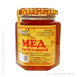 Ежевичный мёд 250 АЗБУКА ПЧЕЛЫ продукция в официальном интернет-магазине ФОРМУЛА МЁДА 101-019-02 01