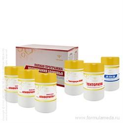 Полная программа поддержания здоровья ТЕНТОРИУМ продукция в официальном интернет-магазине ФОРМУЛА МЁДА 206-004-01 01