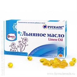 Льняное масло 30 капсулы РУСКАПС продукция в официальном интернет-магазине ФОРМУЛА МЁДА 203-010-07 01