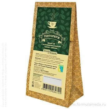 Чай Тенториум 63 ТЕНТОРИУМ продукция в официальном интернет-магазине ФОРМУЛА МЁДА 205-011-01 01
