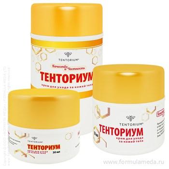 Тенториум крем 30-50-100 ТЕНТОРИУМ продукция в официальном интернет-магазине ФОРМУЛА МЁДА 01