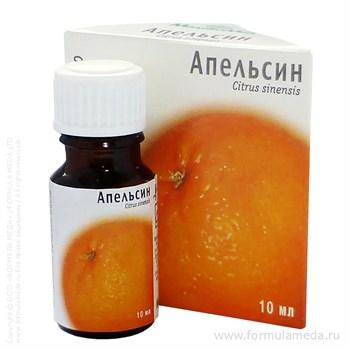 Апельсин эфирное масло 10 МЕДИКОМЕД продукция в официальном интернет-магазине ФОРМУЛА МЁДА 403-216-24 01
