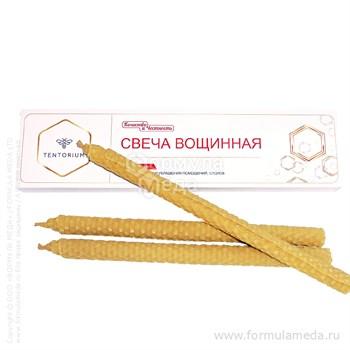 Вощинные свечи 3 ТЕНТОРИУМ продукция в официальном интернет-магазине ФОРМУЛА МЁДА 401-002-01 01