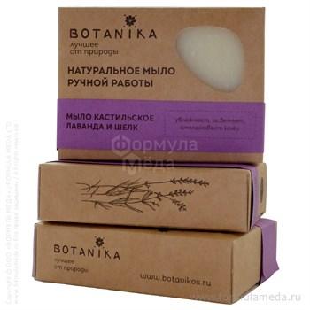 Лаванда и шёлк кастильское мыло 100 Botavikos Botanika в официальном интернет-магазине ФОРМУЛА МЁДА 309-010-13 01