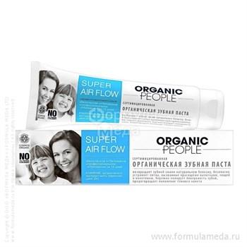Super Air Flow органическая зубная паста 100 ORGANIC PEOPLE продукция в официальном интернет-магазине ФОРМУЛА МЁДА 304-015-21 01