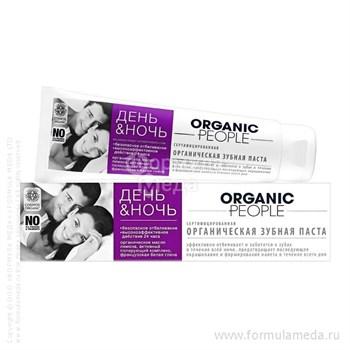 День и Ночь органическая зубная паста 100 ORGANIC PEOPLE продукция в официальном интернет-магазине ФОРМУЛА МЁДА 304-018-21 01