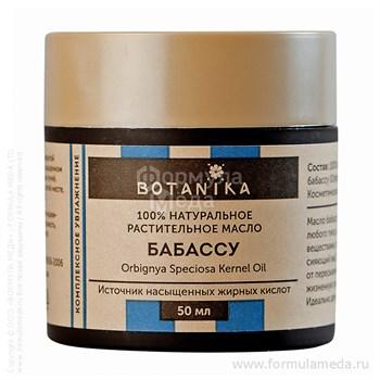 Бабассу 30 мл баттер Ботаника Botavikos в официальном интернет-магазине ФОРМУЛА МЁДА 301-145-13 01