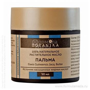 Пальма 30 мл баттер Ботаника Botavikos в официальном интернет-магазине ФОРМУЛА МЁДА 301-151-13 01