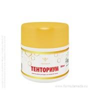 Тенториум крем 100 ТЕНТОРИУМ продукция в официальном интернет-магазине ФОРМУЛА МЁДА 204-007-01 01