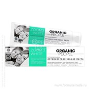 Zoom 3 White органическая зубная паста 100 ORGANIC PEOPLE продукция в официальном интернет-магазине ФОРМУЛА МЁДА 304-016-21 01