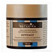 Купуасу 30 мл баттер Ботаника Botavikos в официальном интернет-магазине ФОРМУЛА МЁДА 301-148-13 01
